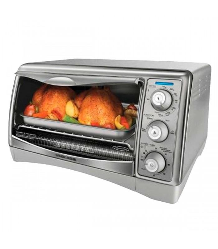 Combinaciones posibles aprovechar tu tiempo y cocinar for Horno electrico black decker